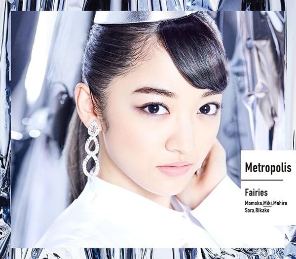 fairies metropolis cover miki shimomura