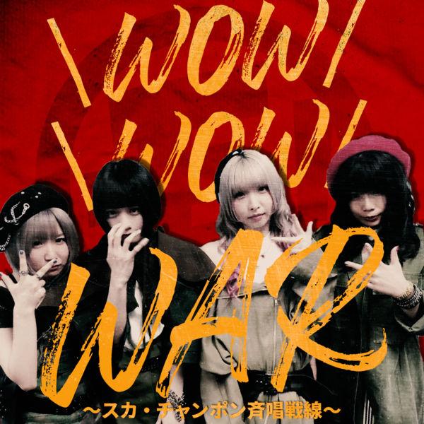yurumerumo wow war cover