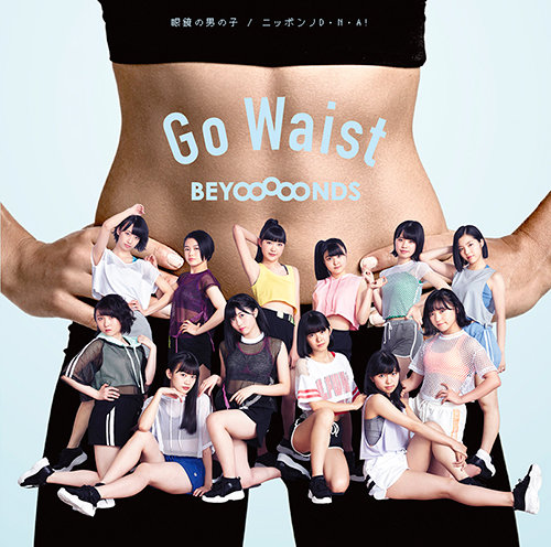 beyooooonds go waist cover regular c