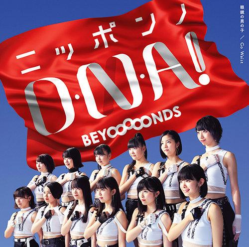 beyooooonds nippon dna cover regular b