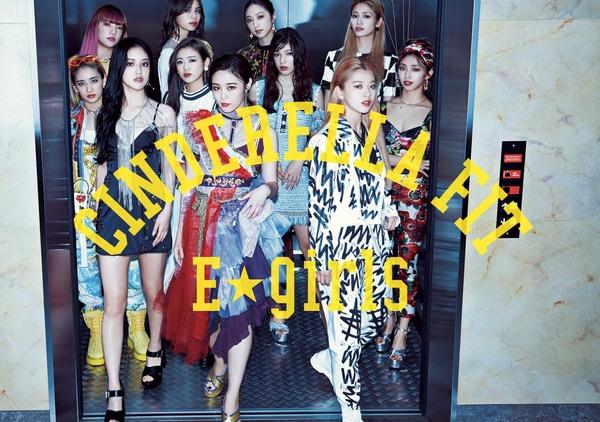 e-girls cinderella fit cover cd dvd pb