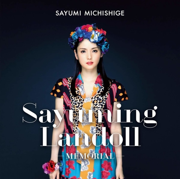 michishige sayumi sayuminglandoll memorial cover limited