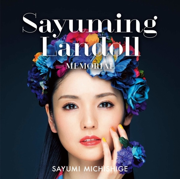 michishige sayumi sayuminglandoll memorial cover regular