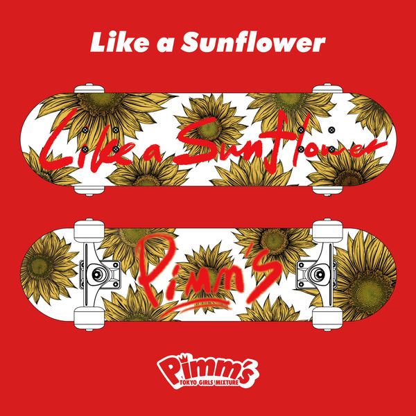 pimms like sunflower cover