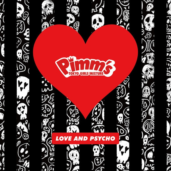 pimms love psycho mini album cover type a