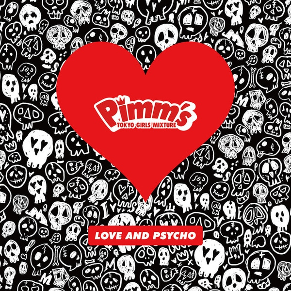 pimms love psycho mini album cover type b