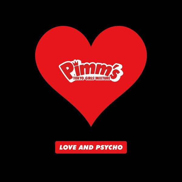 pimms love psycho mini album cover type c