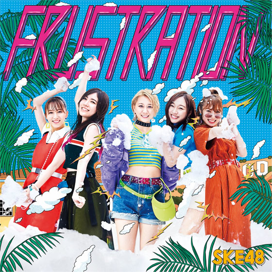 ske48 frustration cover limited a