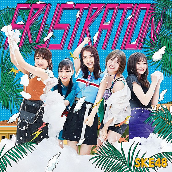 ske48 frustration cover limited b