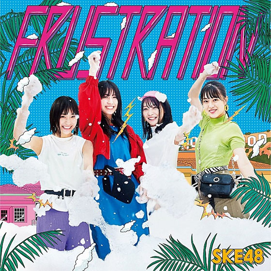 ske48 frustration cover limited c