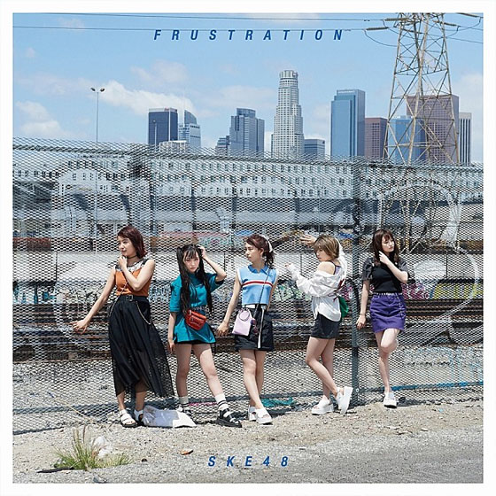 ske48 frustration cover regular b
