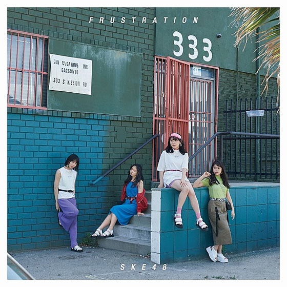 ske48 frustration cover regular c