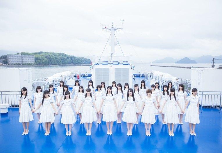 """Résultat de recherche d'images pour """"Daisuki na Hito"""""""