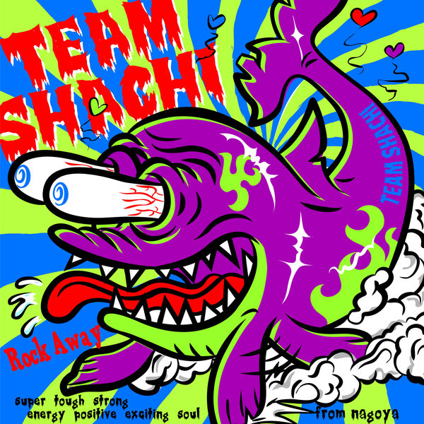 team shachi rock away cover