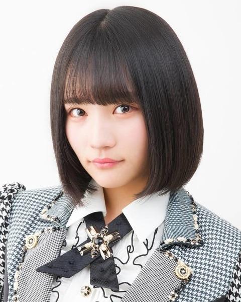AKB48 – Kimi Kame