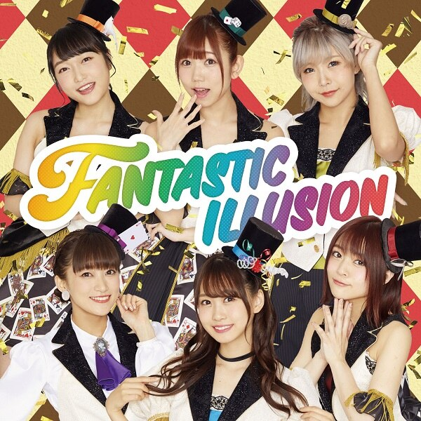 i☆Ris fantastic illusion cover regular