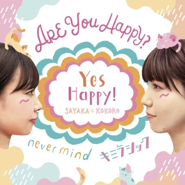 yes happy are you happy cover